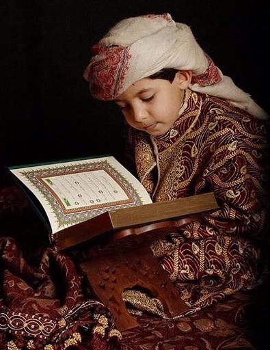 teaching Quran online