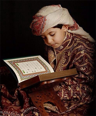 Teaching Holy Quran to Kids