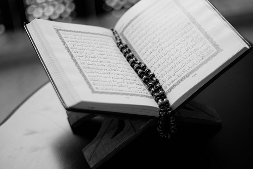 Quran-with-Tajweed-Online-course