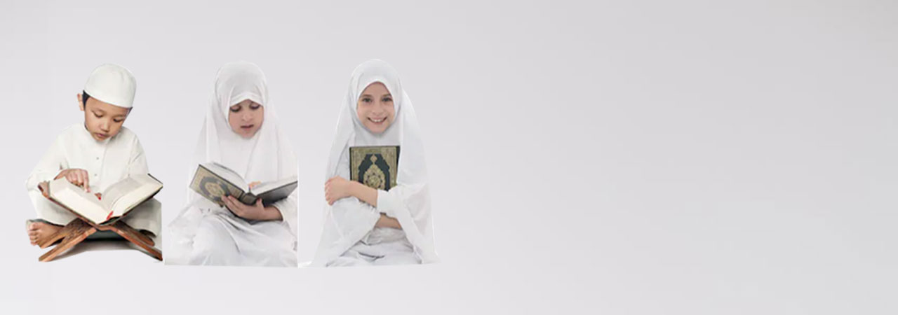 kids-reciting-holy-Quran